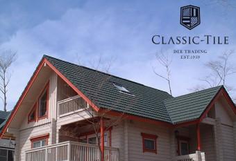 伝統的で由緒正しい屋根材クラシックタイル