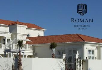 曲線のデザインが非常に美しい屋根材ローマン