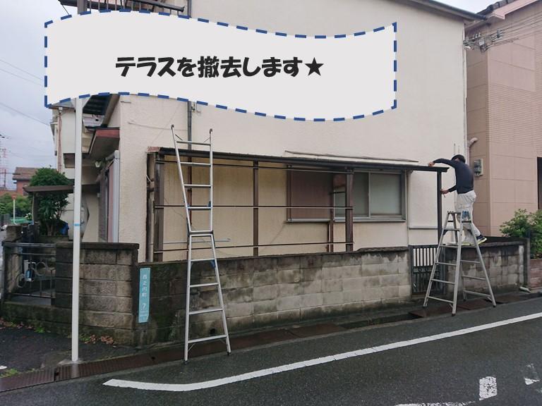 和歌山市でいらなくなったテラスを撤去します