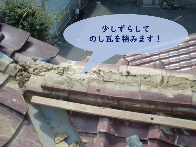 和歌山市でのし瓦を積みました