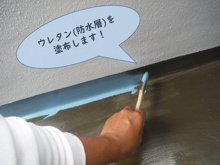 和歌山市でウレタンを使って防水層を施工していきます