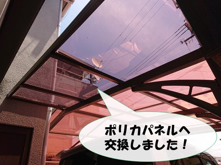 和歌山市でカーポートのアクリル板をポリカパネルへ交換しました