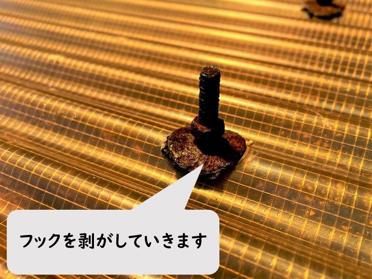 和歌山市でカーポートの張替をするのに錆びたフックを取り外します