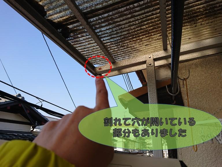 和歌山市でガラス繊維入りの波板が割れて穴があいていました