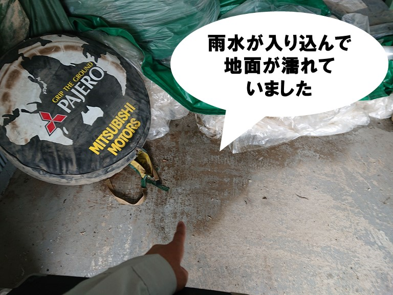 和歌山市でガレージのスレート屋根から雨漏りしています