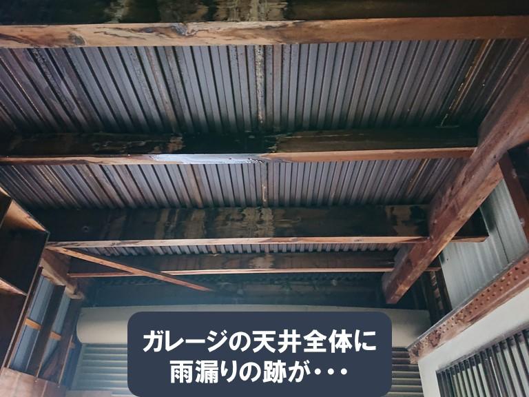 和歌山市でガレージの天井が雨漏りしていました