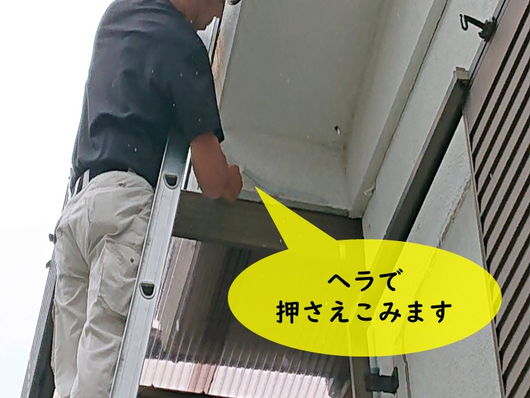 和歌山市でクラックにシーリングを充填し押さえています