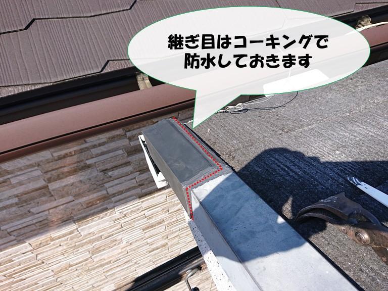 和歌山市でケラバ水切りを固定した後は継ぎ目をコーキングで防水します