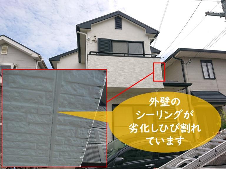 和歌山市でシーリングの打ち換え工事をおこないました