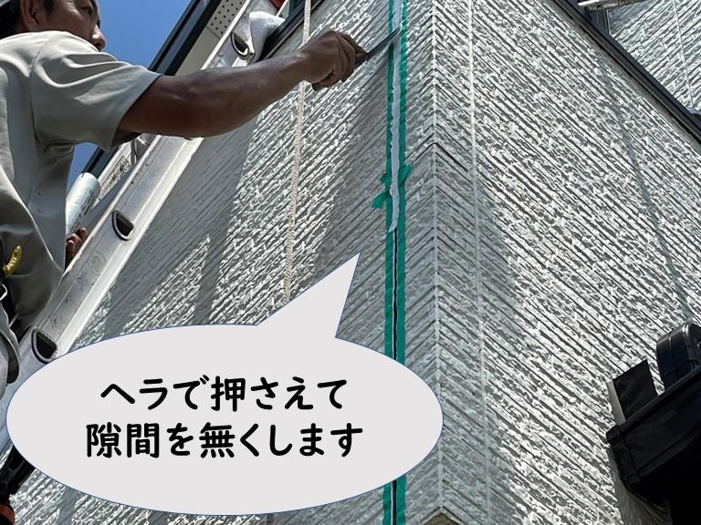和歌山市でシーリングを充填後ヘラで押さえて隙間を無くします