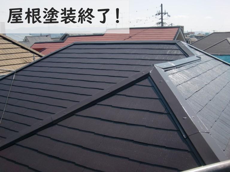 和歌山市でスレート屋根の塗装が終了しました