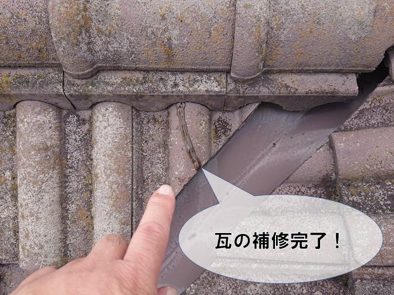 和歌山市でセメント瓦の補修が完了しました