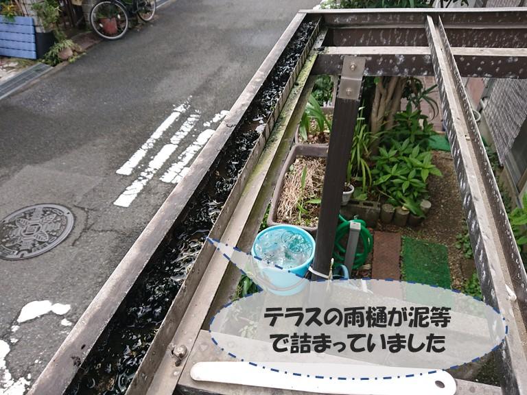 和歌山市でテラスの雨樋に泥が溜まっており、雨水が流れにくくなっていました