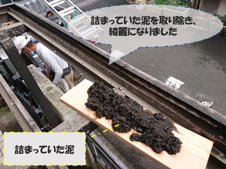 和歌山市でテラスの雨樋の詰まった泥を綺麗に取り除きました