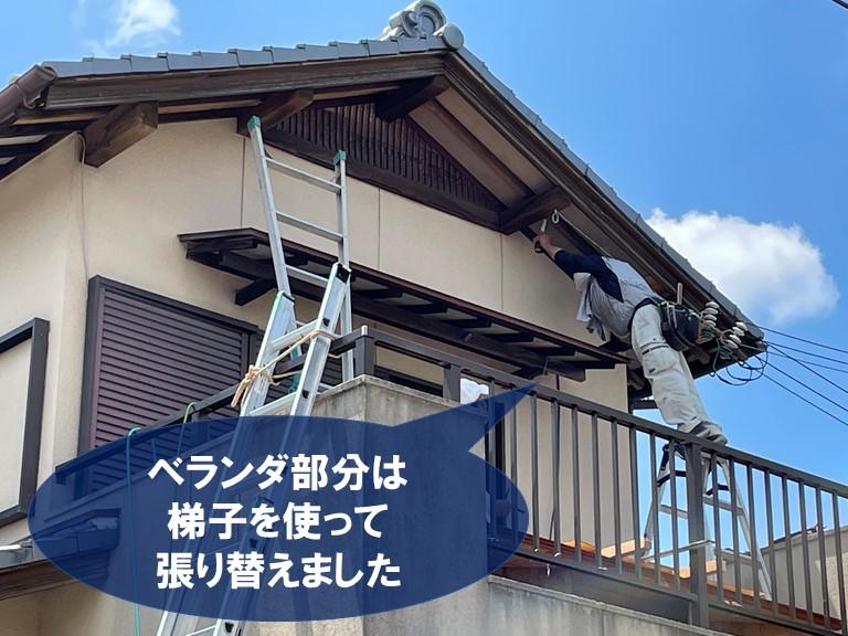 和歌山市でベランダ部分の軒天は梯子を使って張り替えました