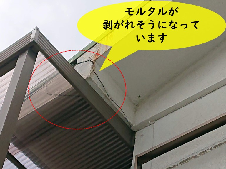 和歌山市でモルタルにひび割れが発生し剥がれそうになっていました