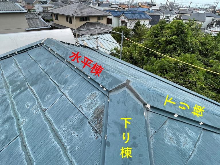 和歌山市で下り棟部分から雨水が浸透している可能性があります