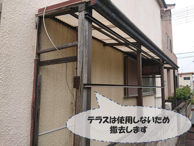 和歌山市で今後テラスは使わないので撤去することになりました
