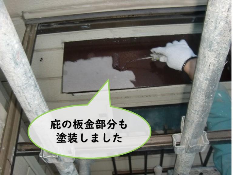 和歌山市で付帯部にあたる庇も塗装しました