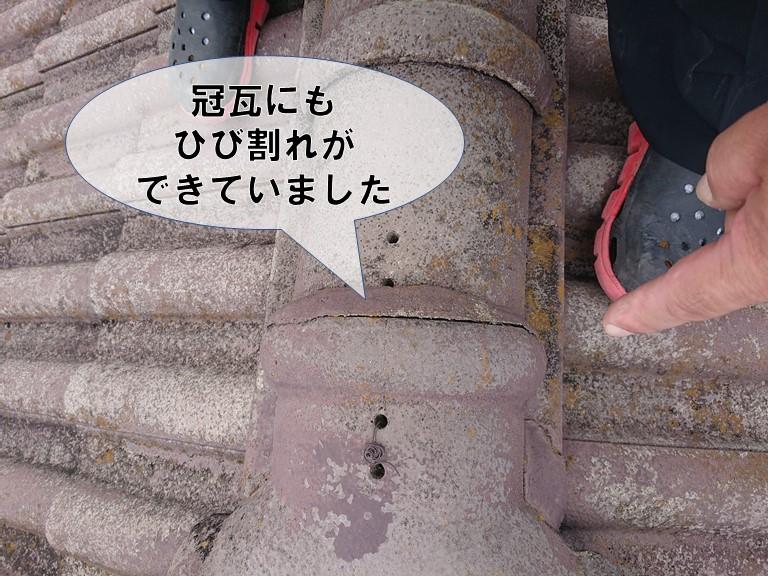 和歌山市で冠瓦にひび割れが発生していました