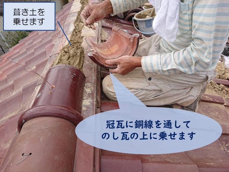 和歌山市で棟瓦積替修復工事を行い棟瓦のズレを直しました