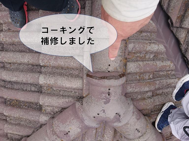 和歌山市で冠瓦の割れ補修工事をしました