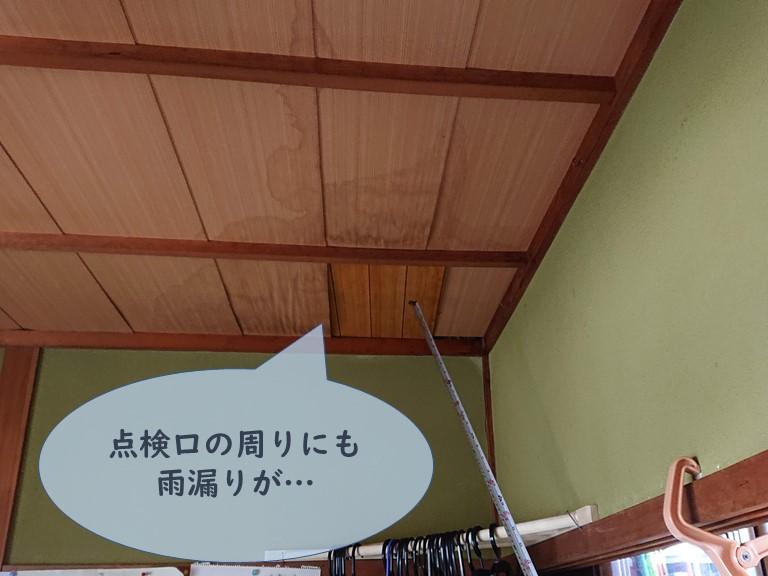 和歌山市で和室の天井から雨漏りしており点検口付近が濡れていました