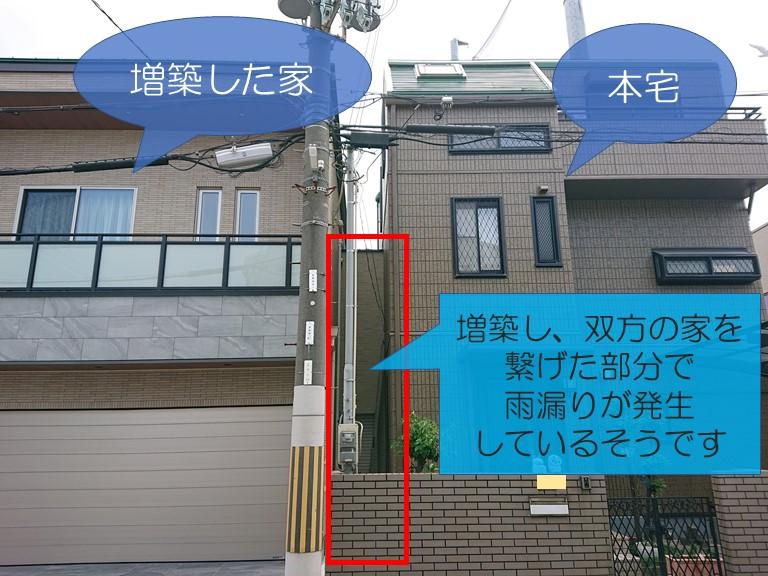 和歌山市で増築部分から雨漏りしているとご相談ありました