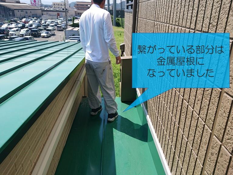 和歌山市で増築部分の屋根は金属屋根でした
