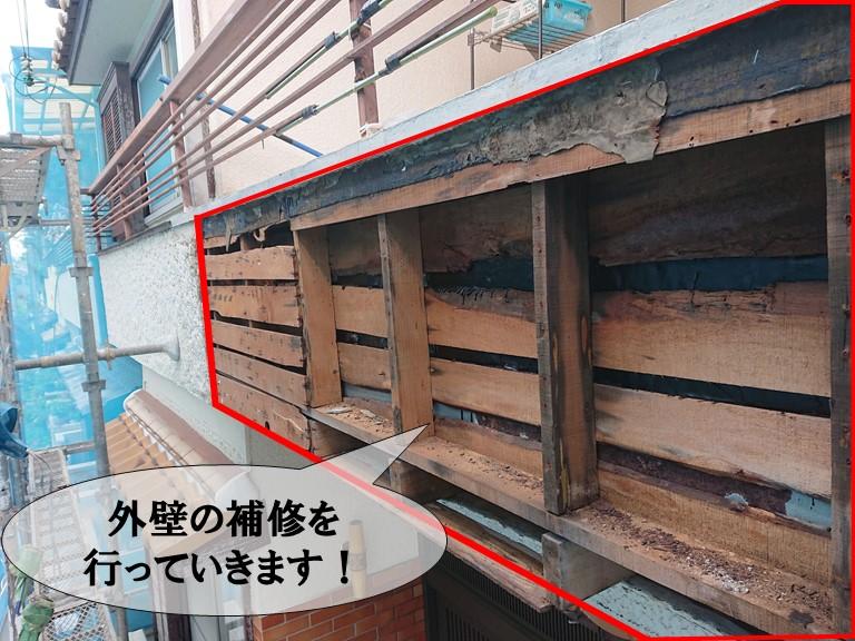 和歌山市で外壁が剥がれた部分の補修工事を行います