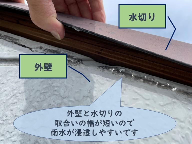 和歌山市で外壁とケラバ水切りの取合いの幅が短いと雨水が侵入しやすくなります