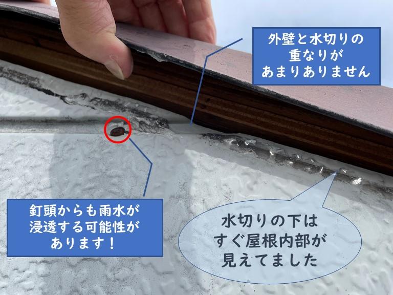 和歌山市の和室・納戸の天井から雨漏り!軒天張替も行います
