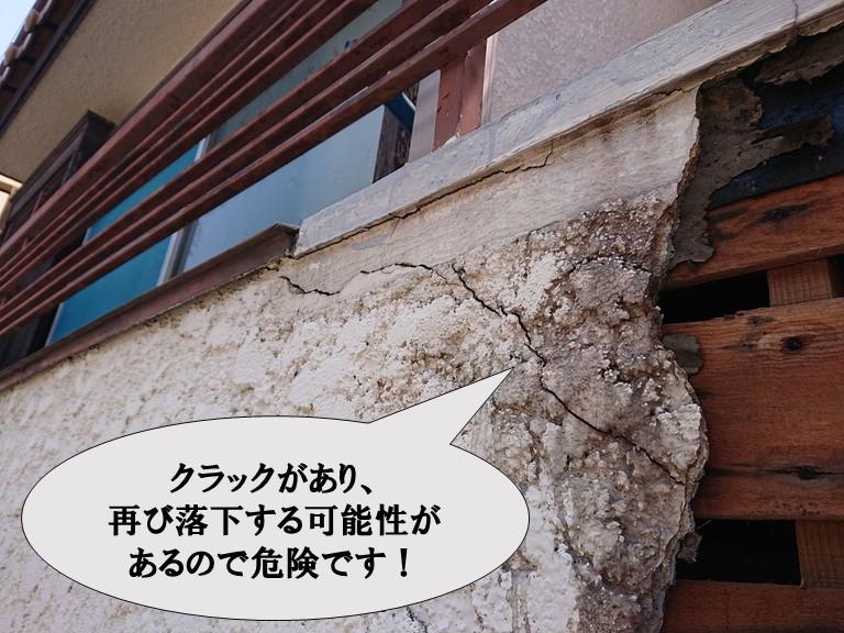 和歌山市で外壁にクラックがあり落下の危険性があるので雨養生します