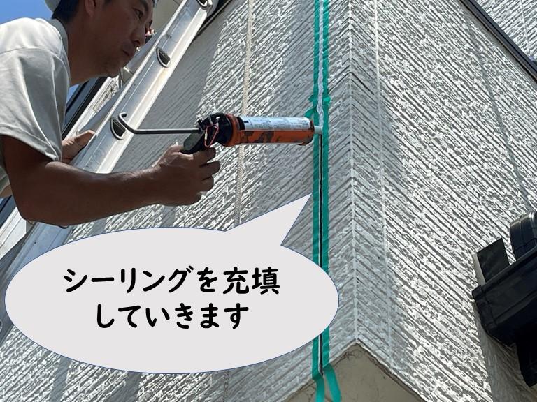 和歌山市で外壁の目地に防水の為にシーリングを充填します