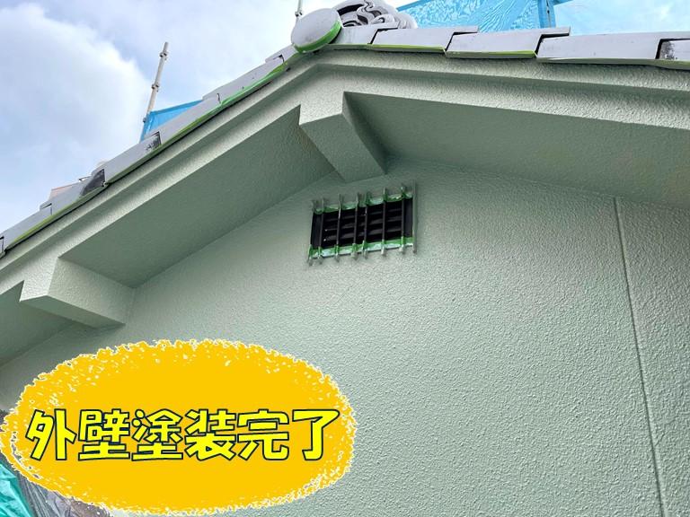和歌山市で外壁塗装が完成しました