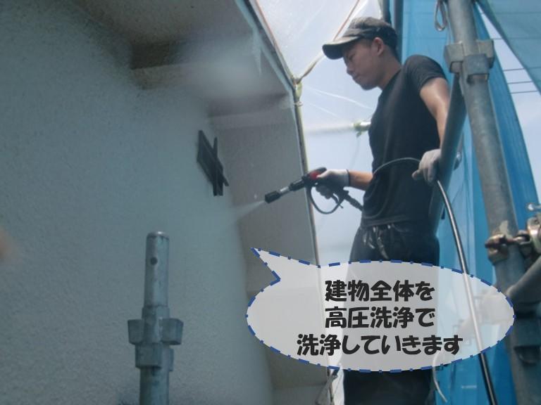 和歌山市で外壁塗装を行うので建物全体を洗浄する必要があります