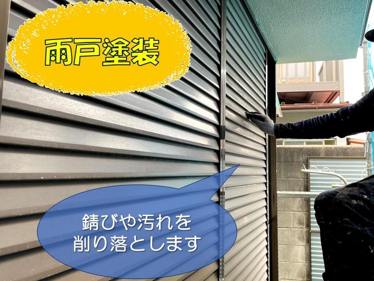 和歌山市で外壁塗装後、雨戸塗装行います