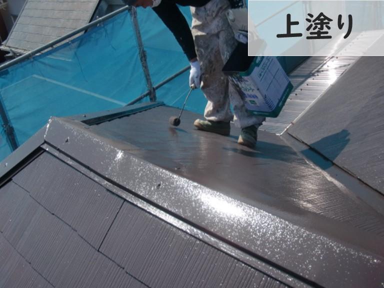 和歌山市で大屋根の上塗りしていきます