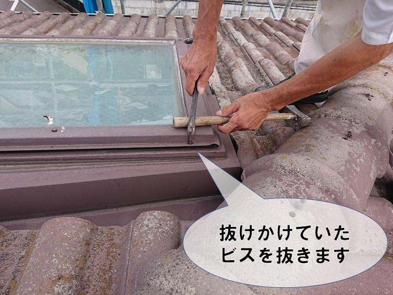 和歌山市で天窓から雨漏りしていたので抜けかけたビスを交換していきます
