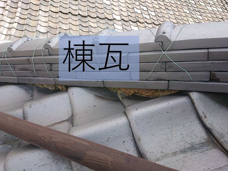 和歌山市で屋根の漆喰が劣化していました