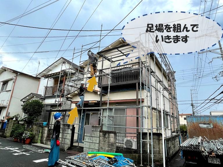 和歌山市の屋根塗装!スカスカのスレートをシーラーで補強します