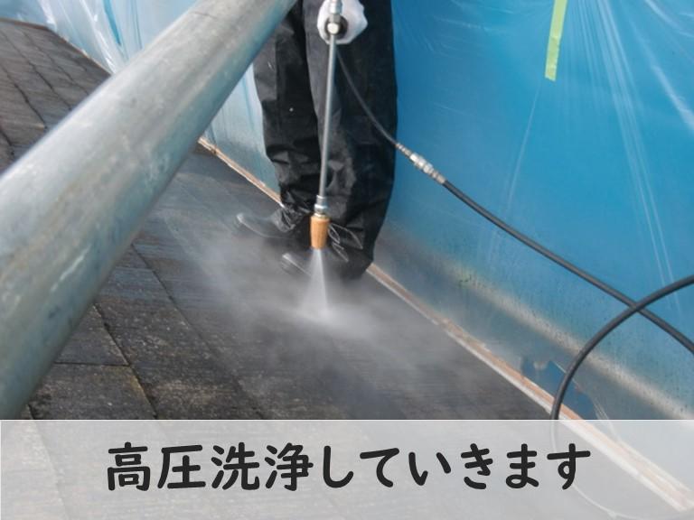 和歌山市のスレート・金属屋根に遮熱効果のあるサーモアイを塗装