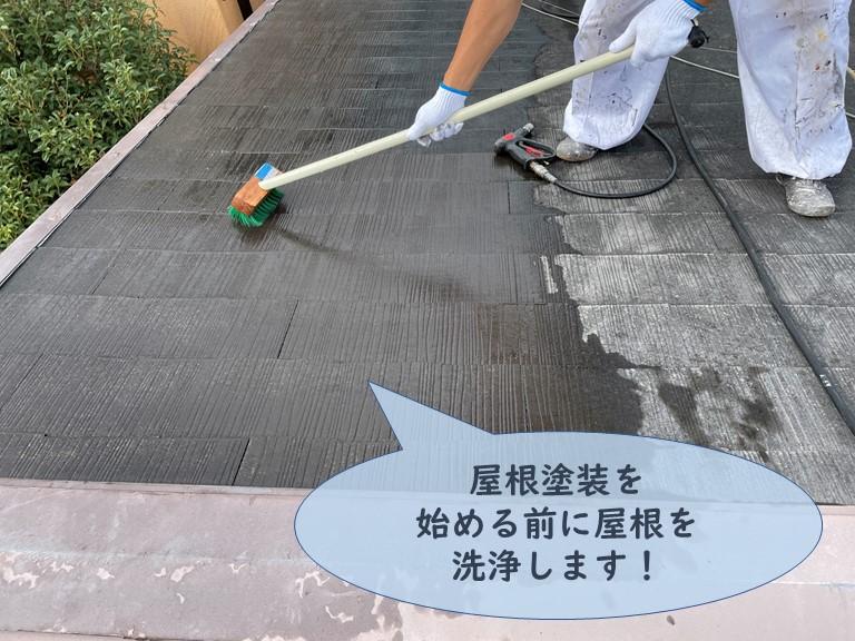 和歌山市の屋根塗装!苔や藻、旧塗膜をしっかり洗い流し塗装します