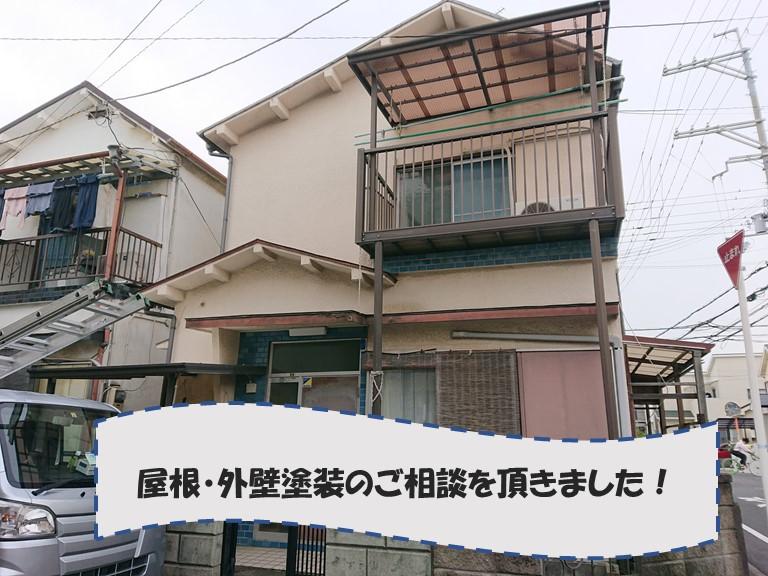 和歌山市で屋根塗装・外壁塗装のご相談頂きました