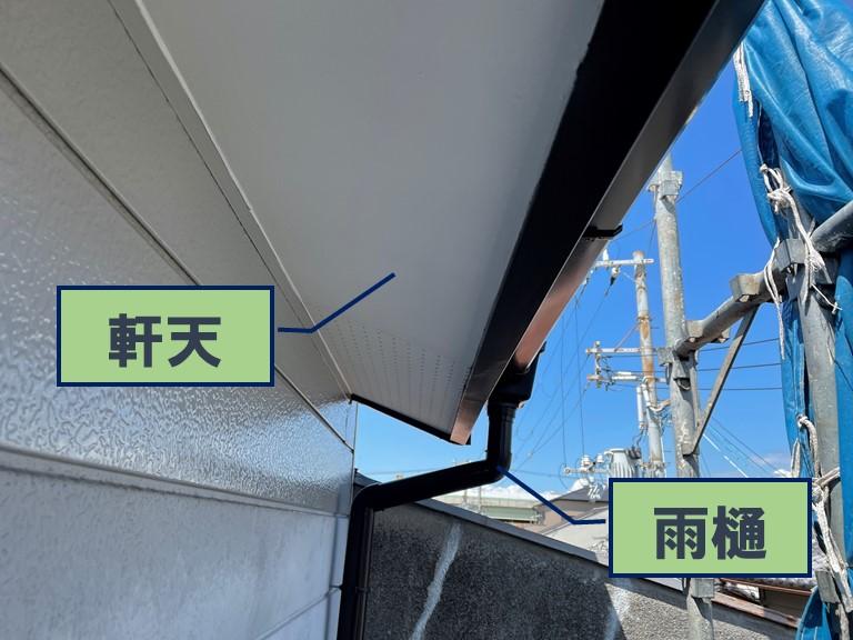 和歌山市で屋根塗装以外にも雨樋や軒天にも塗装しました