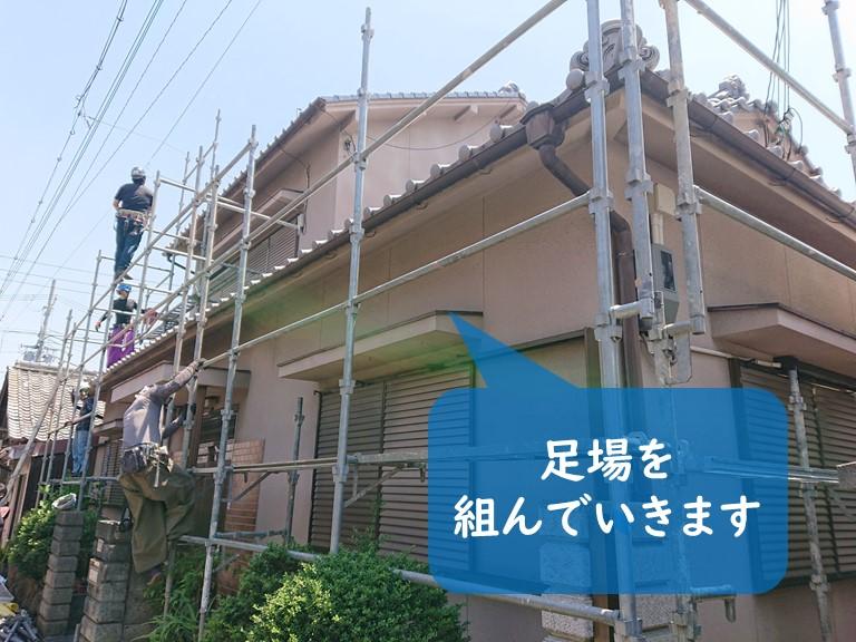 和歌山市で屋根工事を行うのに足場を組みます