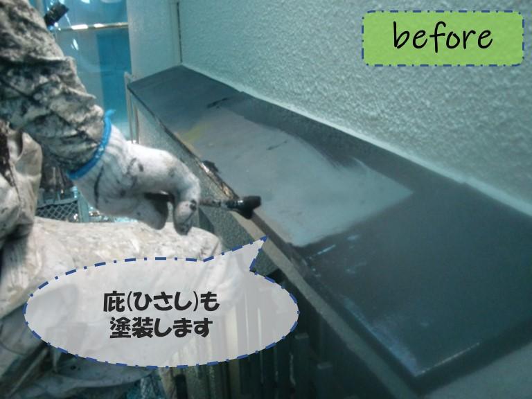 和歌山市で庇の塗装をしていきます