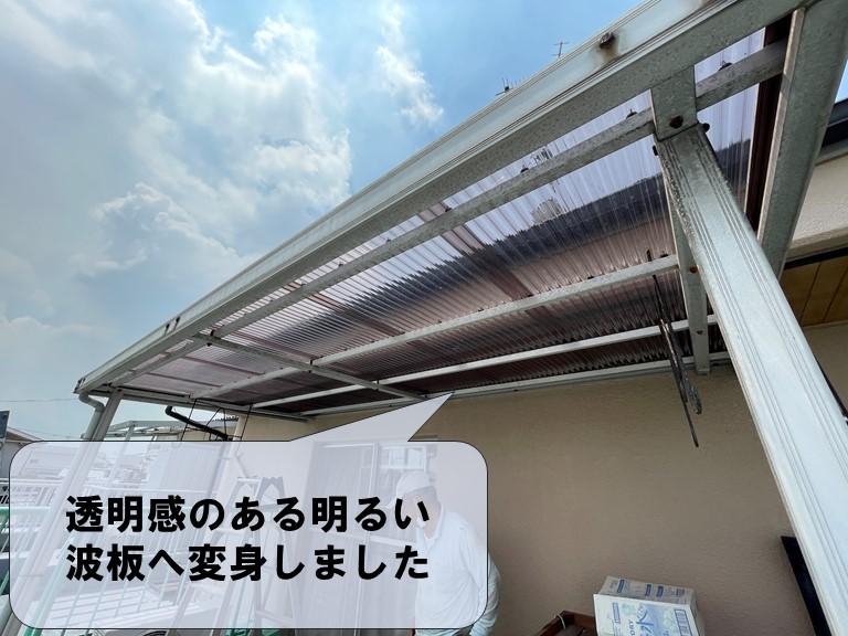 和歌山市で強度の強いポリカ波板へ張替えました