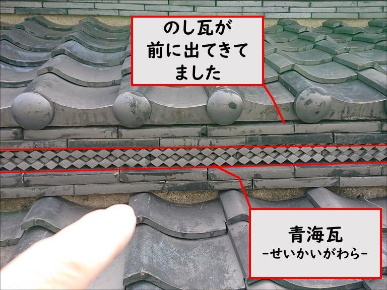 和歌山市で押し入れから雨漏りが発生し屋根を調査するとのし瓦がズレていました