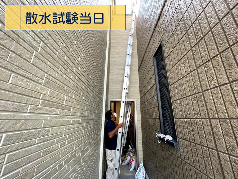和歌山市で散水試験を行いました